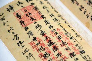 alternativas huang he remedio chino viagra china natural